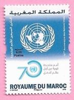 Maroc / Morocco 2015 - Y&T 1716** - 70 ème Anniversaire Des Nations Unies - Neuf** MNH - Marocco (1956-...)