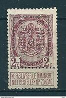 1957 Voorafstempeling Op Nr 82 - MECHELEN 1912 MALINES -  Positie A - Precancels