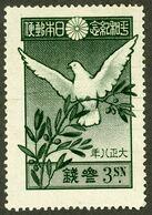 JAPAN 日本 1919 Dove & Olive Branch - MH** Peace 3 Sen NEW Hinged MINT, Colombe De La Paix - Ongebruikt