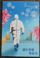 Official Postcard:China COVID -19 'Retrograde Hero, You Are The Most Beautiful', Without Postage - Ziekte