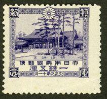 JAPAN 1920 Meiji Shrine - MH* Emperor Mutsu-Hito & Empress Shöken - 1,5 Sen NEW Hinged, Meiji-jingū, Tokyo - Ongebruikt