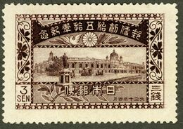 JAPAN 1921 Ministry Building & Maejima Statue - Tokyo - 3 Sen NEW Hinged - Ongebruikt