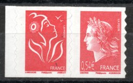 FRANCE / N°P4109 NEUF** - France