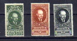 URSS 1939, Lénine, 738 / 740*(points Adh), Cote 17,50 € - Neufs