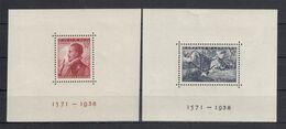 ESPAÑA 1938 Nº 862/863 NUEVO (PUNTOS DE OXIDO) (REF.02) - 1931-Aujourd'hui: II. République - ....Juan Carlos I