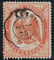 TIMBRE TELEGRAPHE - N°7 - CACHET -  ARBOIS - JURA - 1870 - COTE TIMBRE 17€ . - Telegraphie Und Telefon