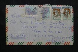 MOZAMBIQUE - Enveloppe Pour La France En 1964 - L 70881 - Mozambique