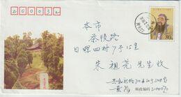 Chine. China 2000. Pre-stamped Envelope.2550 Anniversary Of Confucius' Birth. - 1949 - ... République Populaire