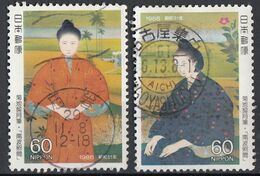 Giappone 1986 Sc. 1669-1670 PHILATELIC WEEK Used Nippon Japan - 1926-89 Emperador Hirohito (Era Showa)