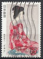 Giappone 1988 Sc. 1771 Kotondo Torii : Long Undergarment Viaggiato Used Nippon Japan - 1926-89 Emperador Hirohito (Era Showa)