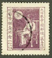 JAPAN 1920 Census Officer - Recensement - 1,5 Sen USED Hinged, Kokushi, Fonctionnaire - Gebruikt