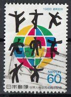 Giappone 1988 Sc. 1813 UN Declaration Of Human Rights, 40th Anniv.. Nippon Japan Viaggiato Used - 1926-89 Emperador Hirohito (Era Showa)
