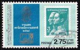 Thailand Stamp 1981 Thailand Philatelic Exhibition (THAIPEX'81) 2.75 Baht - Used - Tailandia