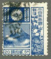 JAPAN 1922 Mont Fuji & Deer - 20 Sen USED Hinged, Fuji-Yama, Chevreuil - Gebruikt