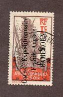 Cameroun  N°38 Oblitéré TB Cote 60 Euros !!!RARE - Used Stamps