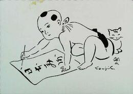 CHAT Chaton & Enfant - Illustration FOUJITA - Le Petit Peintre - Gatos