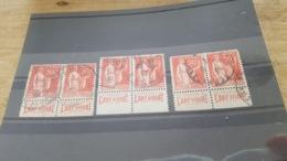 LOT512880 TIMBRE DE FRANCE  OBLITERE - Collections