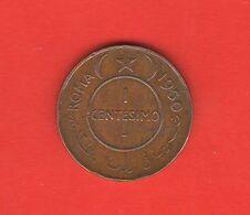 Somalia 1 Centesimo 1950 Amministrazione Fiduciaria Italiana Trusteeschip Under Italy Elephant - Somalia