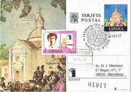 37523. Entero Postal MADRID 1975. España 75 DIA De La ONU, Certificado - 1931-....