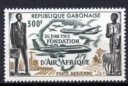 Gabon, 1962, Air Afrique Airliner, Aviation, Airplane, MNH, Michel 170 - Gabon (1960-...)