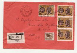 1982 Annullo ANDORA (SV) Raccomandata Storia Postale  Europa Cept Antonio Lo Surdo Lire 300 - 6. 1946-.. Repubblica