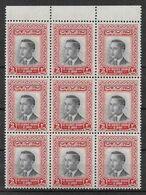 1954 JORDANIE 281** Hussein, Bloc De 9 - Giordania