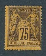 "DP-616: FRANCE: Lot Avec ""SAGE"" N°99* GNO ? - 1876-1898 Sage (Type II)"