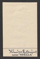 Egypt - 1950's - Vintage Receipt Book - BIERE STELLA - Cairo - Covers & Documents