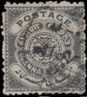 Hiderabad 1905. ~ YT 14 - Armoiries - Hyderabad