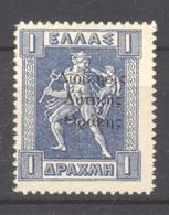 Grèce  -  Thrace  :  Yv  73  * - Thrace