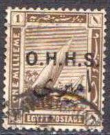 Egypt Used Stamp - Servizio