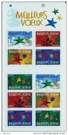 """FR Carnet YT BC3722 Ou BC44 """" Meilleurs Voeux, Adhésifs """" 2004 Neuf** - Commemoratives"""