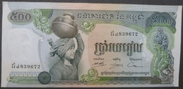 1 Billets - BANQUE NATIONALE DU CAMBODGE  500 ( NEUF ) - Cambogia