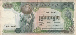 1 Billets - BANQUE NATIONALE DU CAMBODGE  500   (TB) - Cambogia