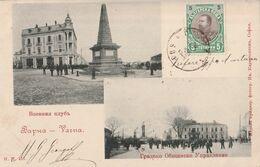 BULGARIE BAPHA VARNA TBE CPA 1902 - Bulgarie