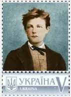 Ukraine 2018, World Literature, Poet Arthur Rimbaud, 1v - Ukraine