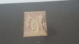 LOT512966 TIMBRE DE FRANCE OBLITERE N°95 VALEUR 90 EUROS TB - 1876-1898 Sage (Type II)