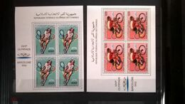 Comores Olympic Barcelona Summer 1992 6 Blocks MNH** - Summer 1992: Barcelona