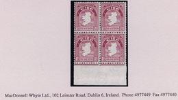 Ireland 1922-35 Watermark Se 1½d Maroon Marginal Block Of 4 Fresh Mint Unmounted, Watermark Shows Clearly In Margin - 1922-37 Stato Libero D'Irlanda