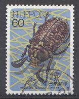 Japon 1987  Mi.nr. 1724  Insekten   Oblitérés / Used / Gestempeld - 1926-89 Emperador Hirohito (Era Showa)