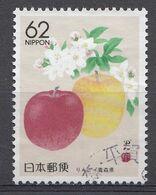 Japon 1989  Mi.nr. 1885  Äpfel   Oblitérés / Used / Gestempeld - 1926-89 Emperador Hirohito (Era Showa)