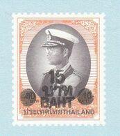 Thailand, Aerogram, Aerogramme, King, Over-printed And Normal Copy. MNH** - Tailandia