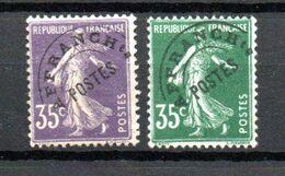 G141 France Préo N° 62 + 63 ** à 10% De La Côte. A Saisir !!! - Precancels
