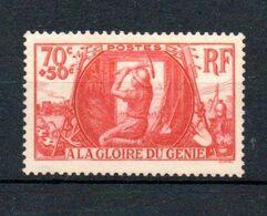 J1-1 France N° 423 * à 10% De La Côte. A Saisir !!! - Unused Stamps