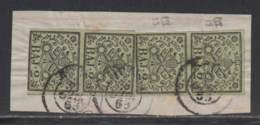 Etats Pontificaux 1852 Yvert 3 (o) B Oblitere(s) Double Paire - Kirchenstaaten