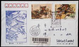 CHINA CHINE CINA  1991.11.19 SHANGHAI TO SHANGHAI  COVER - 1949 - ... Volksrepublik