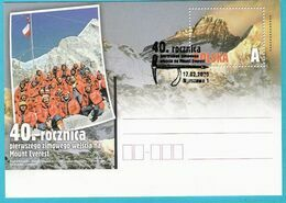 Poland 2020, FDC, Entire, Postcard, Himalaya, Mount Everest, Mountains,montagne, Sport, Climbing - Climbing