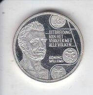 MONEDA DE PLATA DE HOLANDA DE 5 ECU DEL AÑO 1992 (COIN) SILVER,ARGENT. - [ 3] 1815-… : Royaume Des Pays-Bas