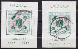 EG525 – EGYPTE – EGYPT – BLOCKS - 1962 - 10th   ANNIVERSARY OF THE REVOLUTION – SG # MS 714/15 USED - Blokken & Velletjes