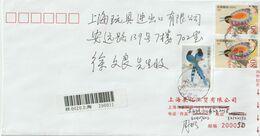 Chine. China .2002.. Birds. Oiseaux Tragopan De Cabot. Pirolle De Taïwan . - 1949 - ... République Populaire